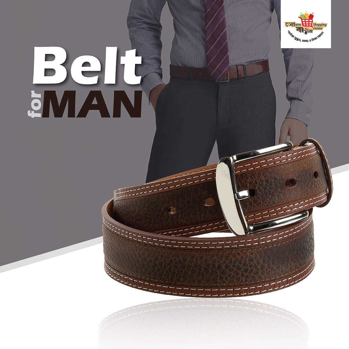 belt product design