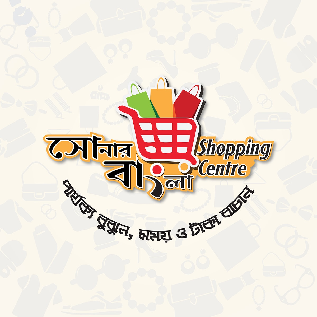super shop logo design